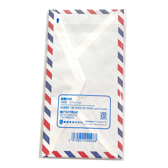 Air Mail EA6 Envelope Set by Okina