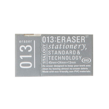 013 Eraser by Stalogy
