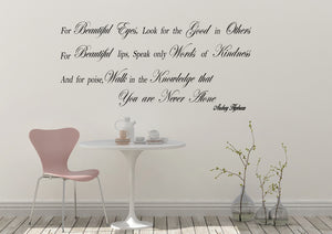 Audrey Hepburn Quote - For Beautiful eyes.. - Emjay Alley Wall Decals