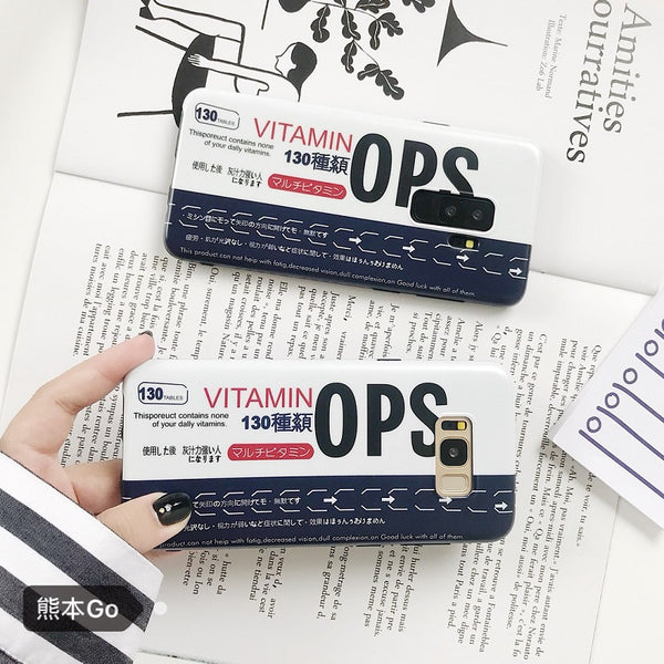 Vitamin Case (Samsung)