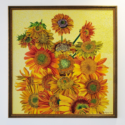 Boyd-Dunlop Gallery Napier Hawkes Bay Hastings Street Patrick Tyman Screen Print Oil painting Floral art sunflowers framed