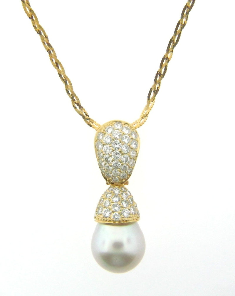 18K-YG SOUTH SEA PEARL AND DIAMOND PENDANT