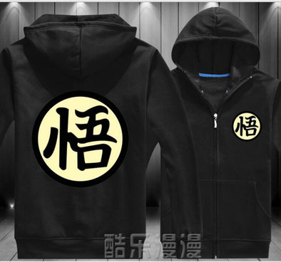 Dragon Ball Goku Cosplay Go Symbol Zipper All Black Hooded Jacket - SaiyanBall