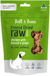 natural grain free dog treats, australian made and natural puppy training treats, chicken broccoli and ginger dog food