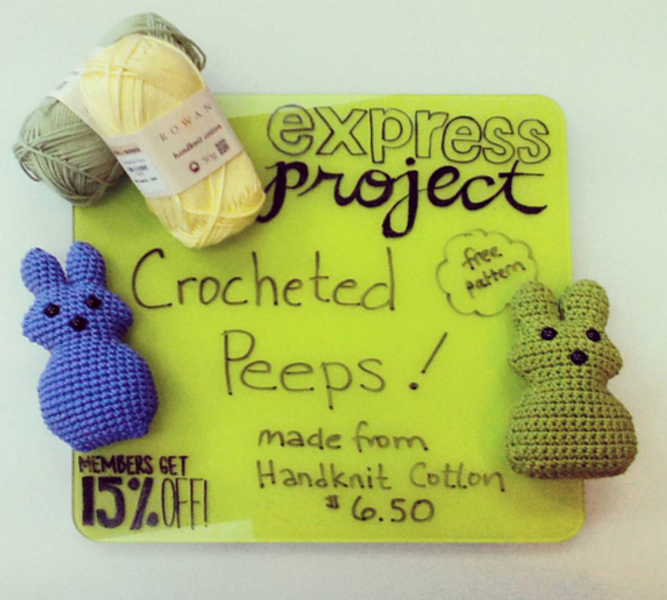 March Express Project