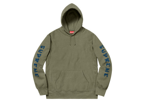 Supreme Gradient Sleeve Hooded Sweatshirt Light Olive