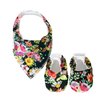 Dark Watercolour Floral Dribble Bib & Baby Booties - Gift Set - Chuckles & CazDark Watercolour Floral Dribble Bib & Baby Booties - Gift Set - Chuckles & Caz