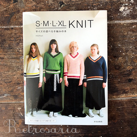 S · M · L · XL KNIT size hand-knit book