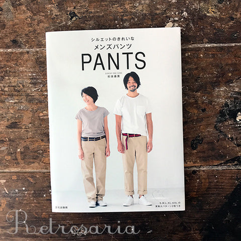 Pants. Sunday and Sons