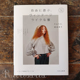 Free to play, vintage-like clothes | 自由に遊ぶ、ヴィンテージライクな服