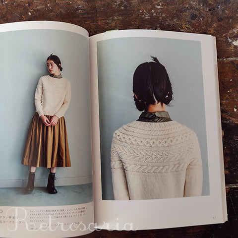 Knitted from above, knitted from the side | 上から編むニット、横から編むニット
