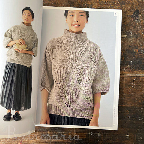 The Best of Miknits 2012-2018 Big Items | ミクニッツ ザ・ベスト・オブMiknits 2012−2018 大物編