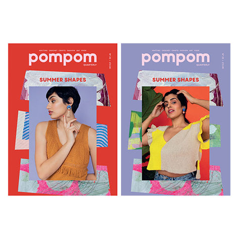 Pom Pom quarterly magazine - issue 33 Summer 2020