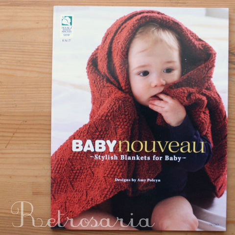 Baby Nouveau - Stylish Blankets for Baby