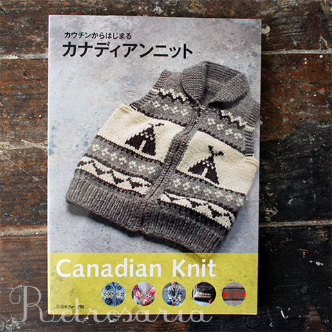Canadian Knit