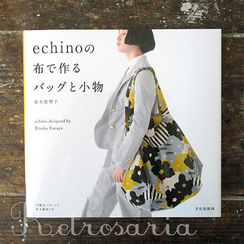 Bags and Goods of Echino's Fabric echino の布で作るバッグと小物