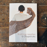 Knitting Needles & Chopsticks