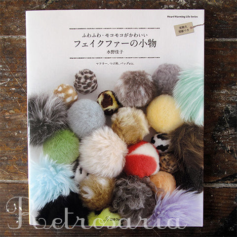 Small items by faux fur フェイクファーの小物