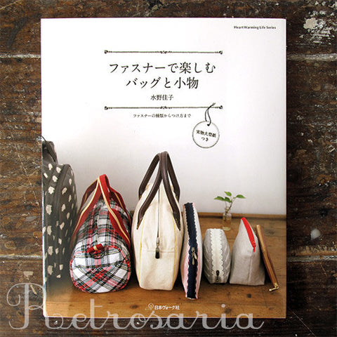 Bags & Small items with zipper ファスナーで楽しむバッグと小物