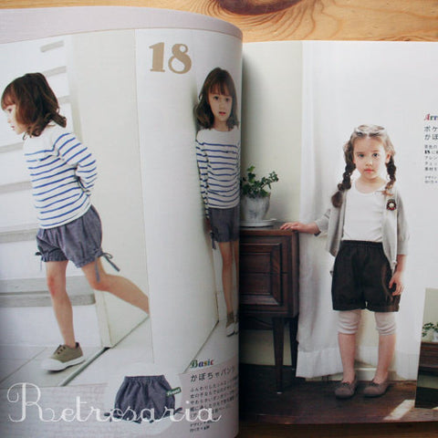 Daily Pants for Kids 90~130cm