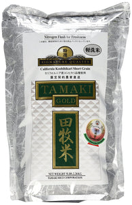 Tamaki Gold - Signature Quality California Koshihikari Short Grain Rice (5 lb Bag) - Buy Fast delivery