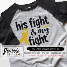 HIS fight is my fight svg dxf vector clipart graphic childhood cancer awareness ribbon leukemia brain cancer kids cricut silhouette cut file for vinyl support fundraiser popular cute friends support gift sublimation PDF digital download logo graphic cute boy kids mom son
