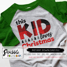 This kid loves christmas svg dxf layered vector graphic with buffalo plaid cricut silhouette cut file