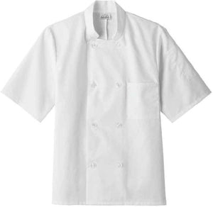 Five Star 18001 Unisex Short Sleeve Chef Jacket (White, Small)