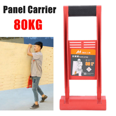 Gripper Panel Carrier