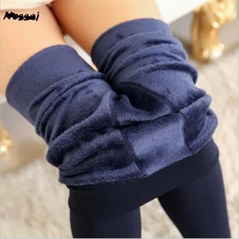 High Waist Winter Leggings