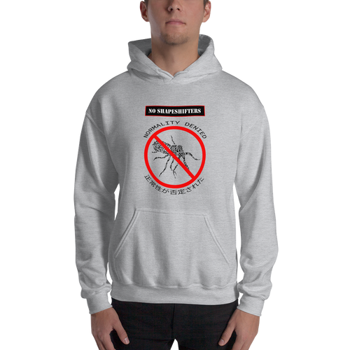 No Shapeshifters Hoodie