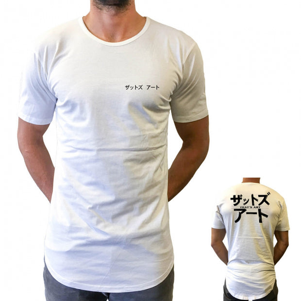 Katakana Scoop Tee