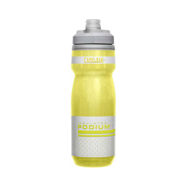 Nueva Caramañola Camelbak Podium Chill 21Oz Reflective Yellow