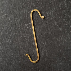 7 Inch S Hook - Antique Brass- Box of 6