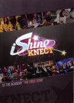 iShine Knect TV-Series 'At The Academy' Vol. 1 DVD