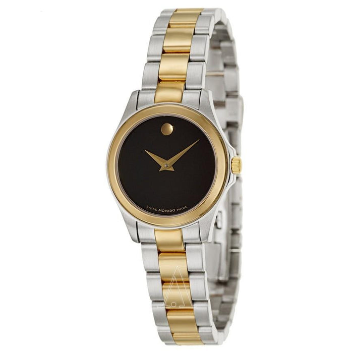 Movado Military Quartz Corporate Exclusive Two-Tone Stainless Steel Watch 0605988