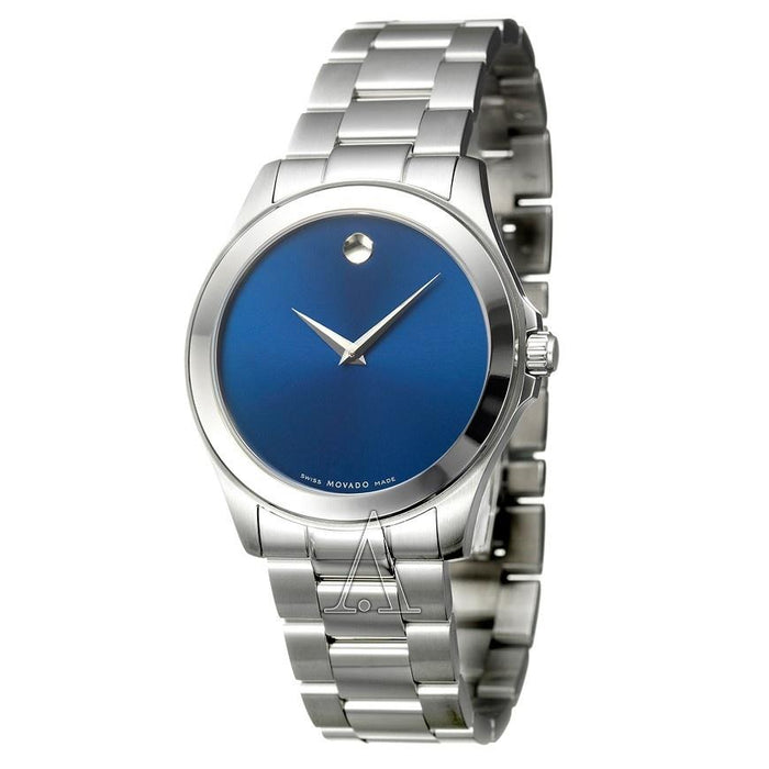 Movado Junior Sport Quartz Stainless Steel Watch 0606116