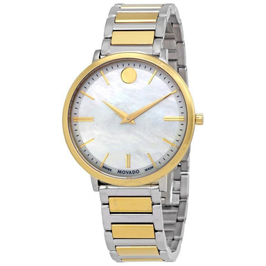 Movado Ultra Sim Quartz Two-Tone Stainless Steel Watch 0607171