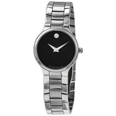 Movado Serio Quartz Stainless Steel Watch 0607288