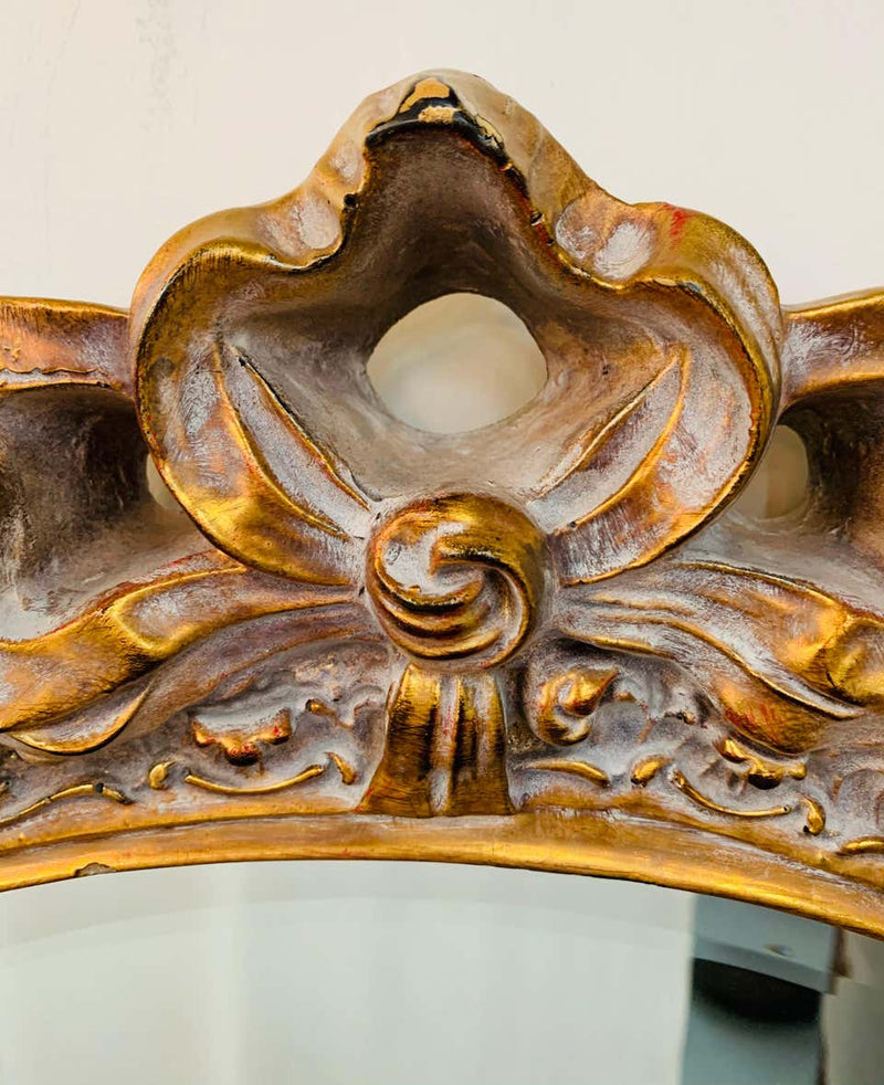 French Baroque Style Gilt Wood Carved Mirror