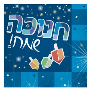 Chanukah Spirit - Luncheon Napkin - 40 count (Case Qty: 1440)