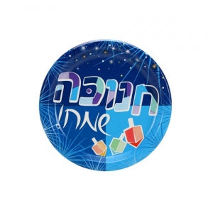 "Chanukah Spirit - 7"" Paper Plates - 36 count (Case Qty: 1296)"