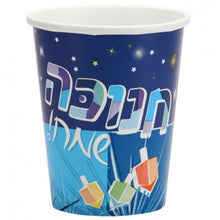 Chanukah Spirit - 9 oz. Paper Cups - 24 Count (Case Qty: 864)