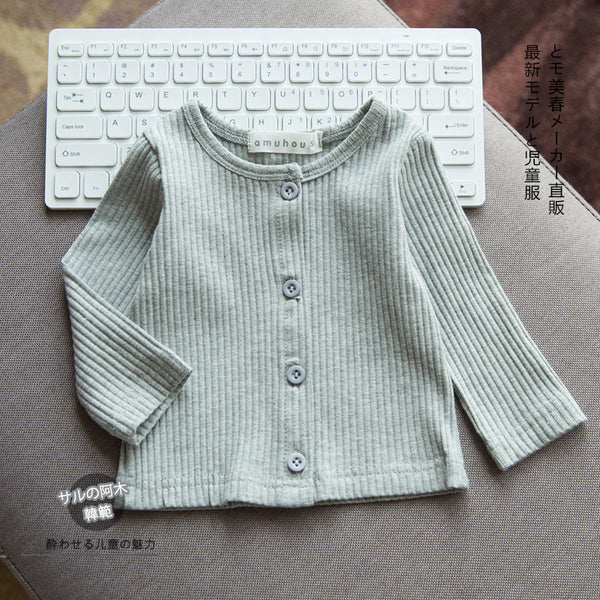 0-24M Newborn Baby Girls Coat Baby Cardigan Boys Spring Jacket Kids Cardigan For Children Outerwear Knitted Coat Girl Clothing