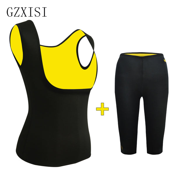 (Vest+Pant) Hot Shaper Body Shaper Neoprene Panties waist trainer Slimming Pants & Vest Super