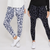 Jogger Two Pair Bundle -  Mila Ink Leopard and Black Gunmetal Grey Leopard