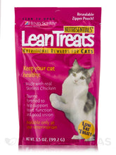 Nutrisentials Lean Treats