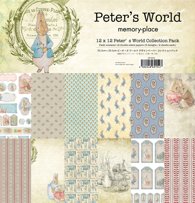 12x12 Peter's World Collection Paper Pack