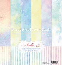 12X12 Watercolor Splash Collection Paper Pack