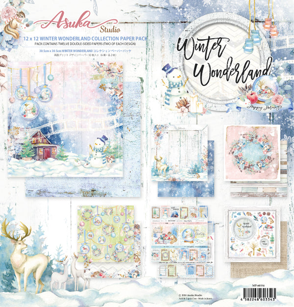 Winter Wonderland 12x12 Collection Pack